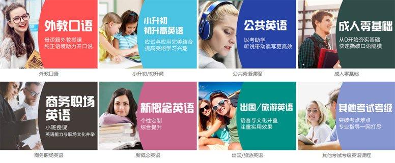 苏州吴江区英语培训哪家好 - 费用多少钱 - 地址