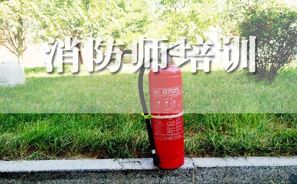 消防工程师报考科目图片