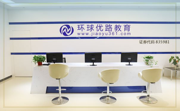 柳州教师资格证图片
