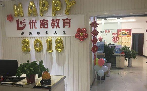 宁波中级经济师考试地点图片